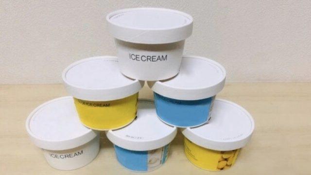 市販アイスの賞味期限